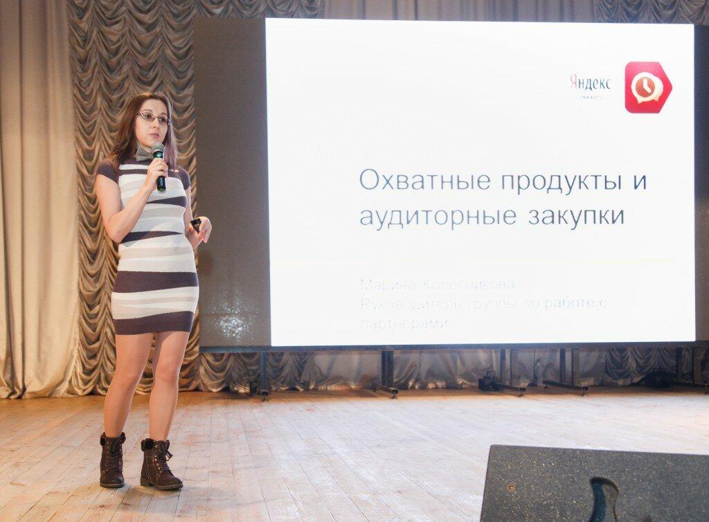 Марина Колесникова, Яндекс