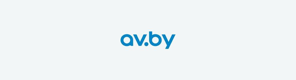 Лого AV для сайта
